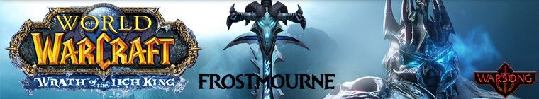 FrostMourne (High Rate)