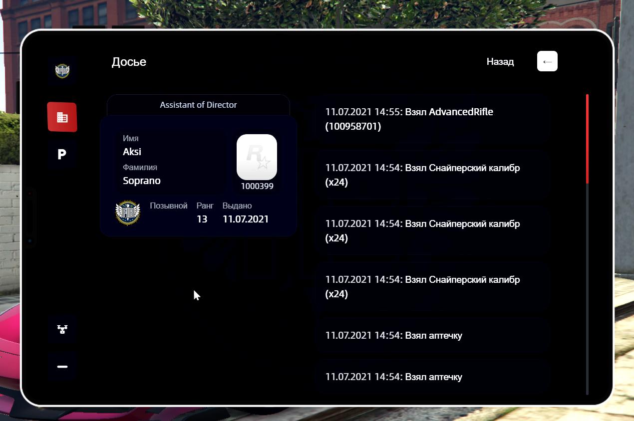 Grand_Theft_Auto_V_Screenshot_2021.07.11_-_14.59.46.100.png