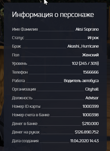 Grand_Theft_Auto_V_Screenshot_2021.08.11_-_21.19.03.34.png