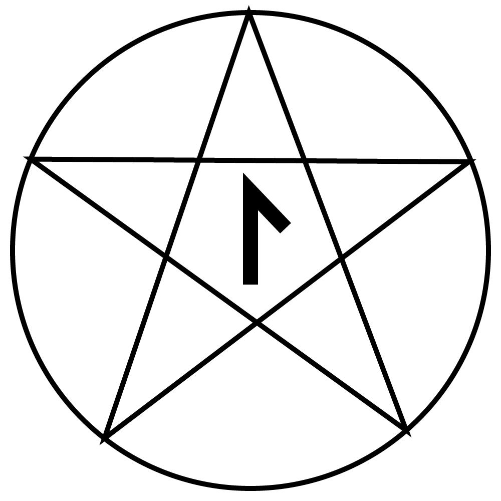 Simbolo-Universal-de-la-Taumaturgia.png