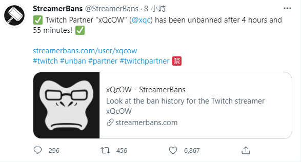 """Twitch Partner """"xQcOW"""" ( @xqc ) has been banned!"""