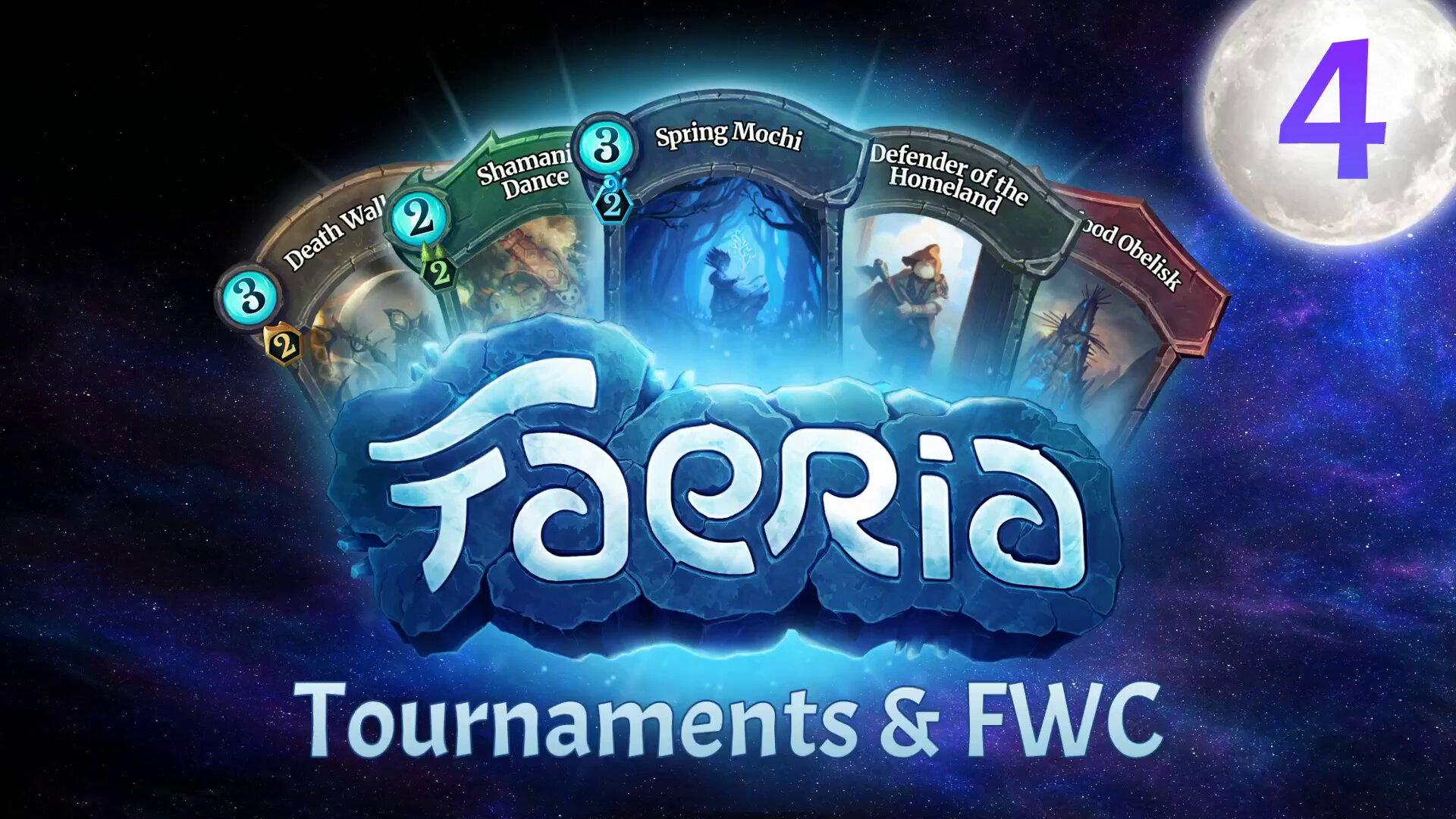Tournament registration