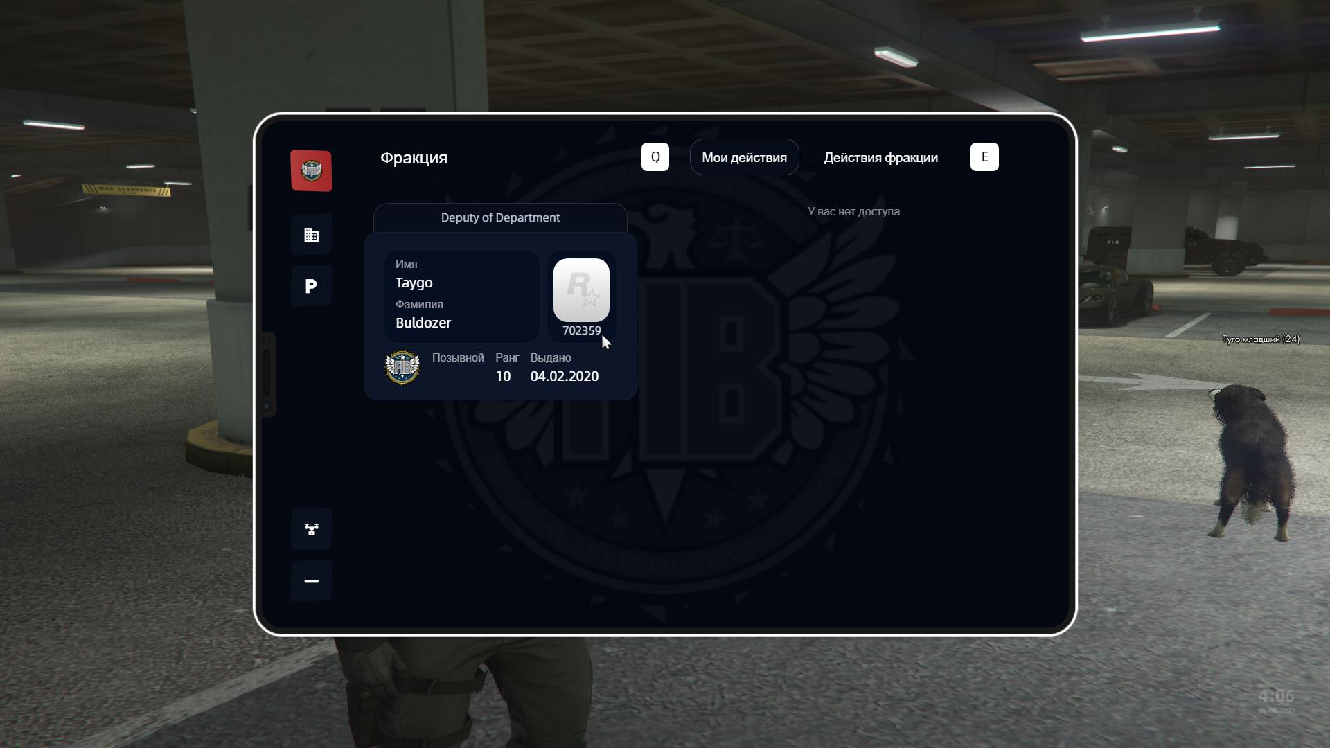 Grand_Theft_Auto_V_Screenshot_2021.08.05_-_04.06.15.28.png