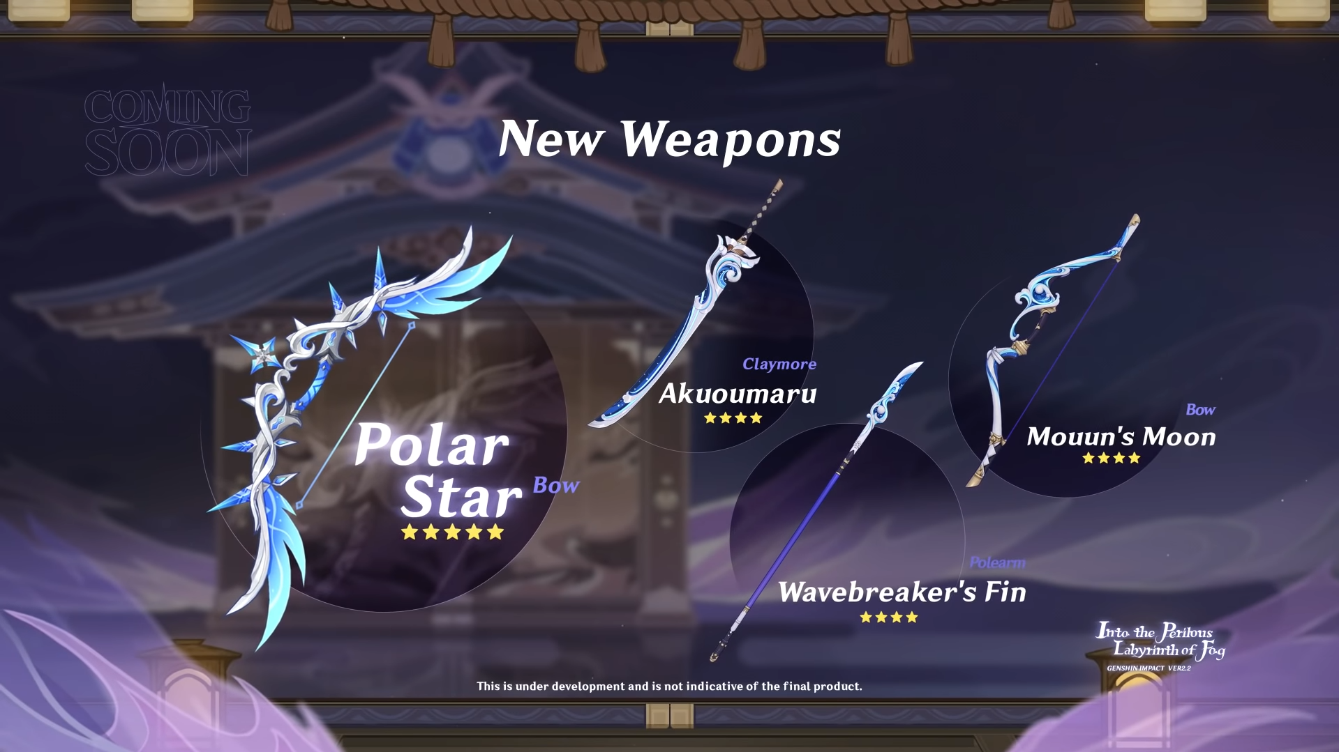 Genshin Impact 2.2 Weapon