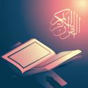 Quran Bot Avatar