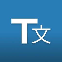Logo for TranslateBot