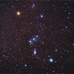 Logo for Orion