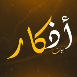 Logo for AzkarBot ✨