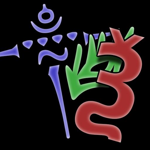 Unicode Encryptor's Avatar