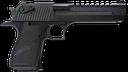 :gun1: Discord Emote