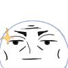 :meii: Discord Emote