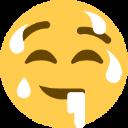 :cummies: Discord Emote