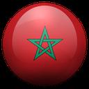 :maroc: Discord Emote