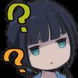 :What: Discord Emote