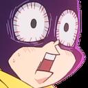 :MinetaShock: Discord Emote