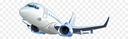 :Airplane: Discord Emote