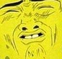 SpongeGasm