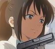 :MitsuhaGun: Discord Emote