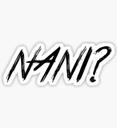 :nani2: Discord Emote