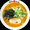 Emoji for curryramen