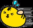 Emoji for omw