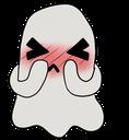 Emoji for blushghost