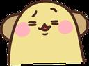 Emoji for cringe