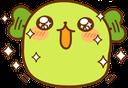 Emoji for excited