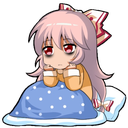 :Cantsleep: Discord Emote