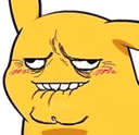 Emoji for 2026_PikaTroll