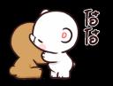 Bear_Hug2