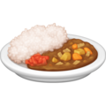 :AScurry: Discord Emote