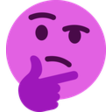 :ThinkingP: Discord Emote