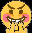 :hehe: Discord Emote
