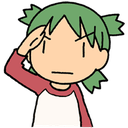 :Yotsubasalute: Discord Emote