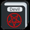 :satanicbible: Discord Emote