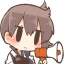 :animemegaphone: Discord Emote