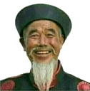 :ChingChong02: Discord Emote