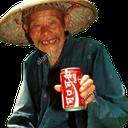 :ChingChong03: Discord Emote