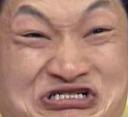 :ChingChong04: Discord Emote