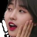 :SihyeonOmo: Discord Emote