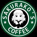 :SakurakosCoffee: Discord Emote