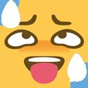 :cumface: Discord Emote