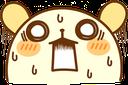 Emoji for supershocked