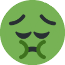 :pensivepuke: Discord Emote