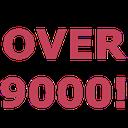 :TOVER9000: Discord Emote