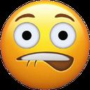 :Emojifuckboi: Discord Emote