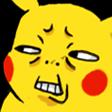 Emoji for gross