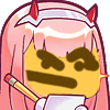 :thonkNotes: Discord Emote