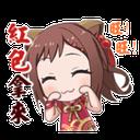 :kasumi_smile: Discord Emote
